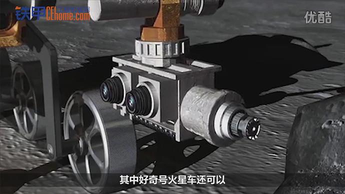 【机械公元】太空挖掘机只存在于游戏里吗?