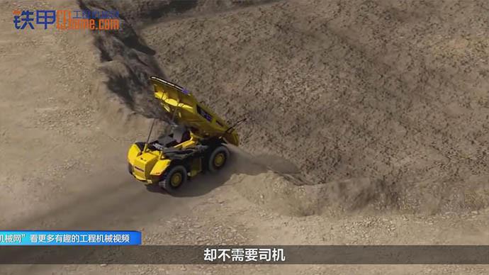 【机械公元】超大矿用卡车竟然不需要司机?!