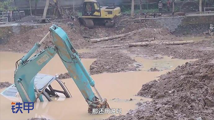 【机械公元】机情满满,放着挖机不救跑去救卡车?