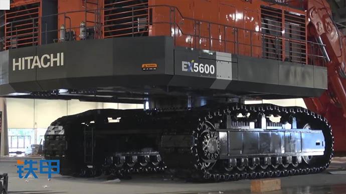【眼界】移動的城堡!550噸的日立EX5600