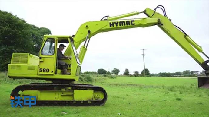 【眼界】Hymac 580C挖掘機顏色不是一般騷氣!