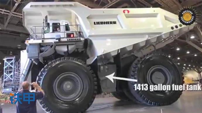 【眼界】利勃海尔T284,油箱容积可达5300多升