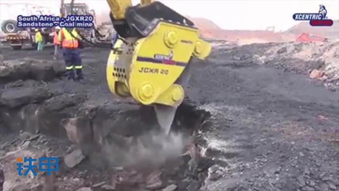 【眼界】南非施工作业,JGXR20啄木鸟高频破碎器