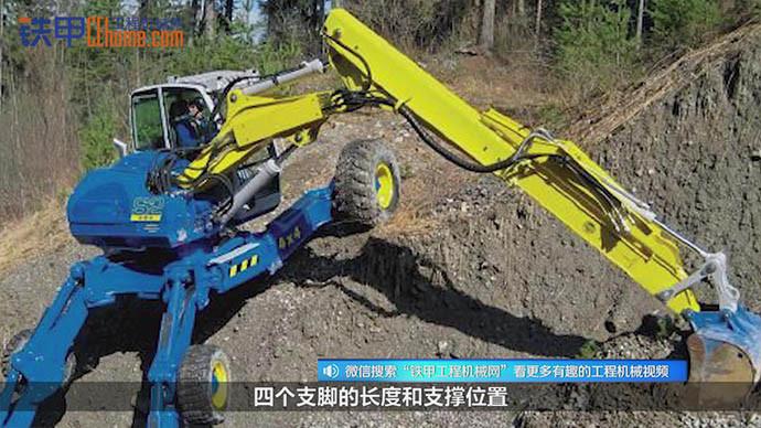 【机械公元】蜘蛛挖掘机,灵活的多脚挖掘机