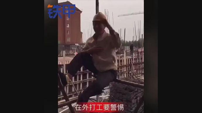 【甲友圈视频】工地小哥喊麦普及安全知识