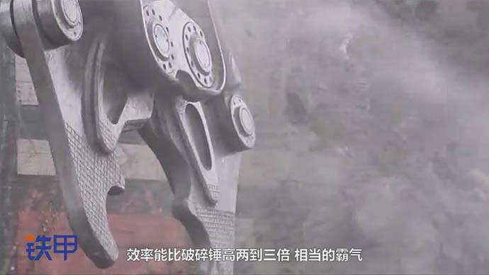 【机械公元】挖掘机搭配超强属具液压钳,发挥无穷威力!