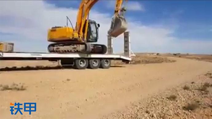 【眼界】能不能好好下板车?现代挖掘机不走寻常路啊!