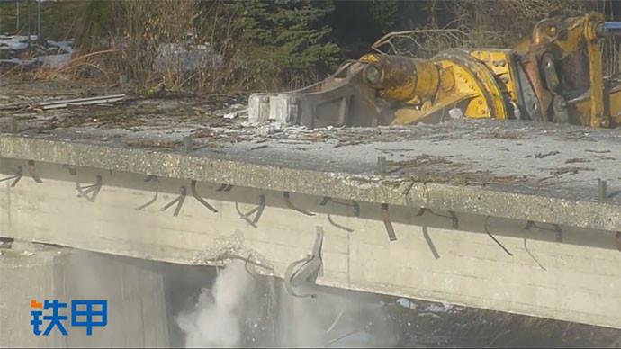 【眼界】钢铁巨爪也需要强劲的挖机,拆桥的一把好手