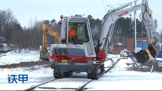 【眼界】火車軌道專用挖掘機,履帶輪式換著來!
