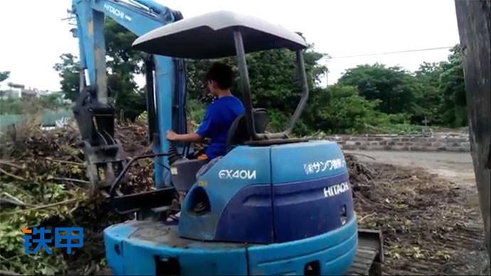 【眼界】小朋友开挖机!蓝色的日立挖掘机你见过?