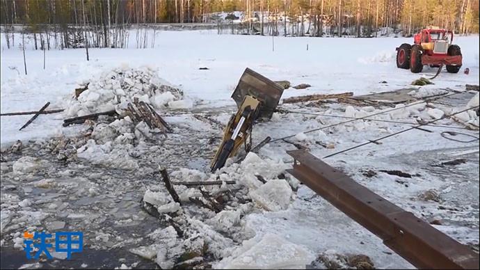 【眼界】挖掘机瘫痪在雪地里,看聪明的司机如何救援!