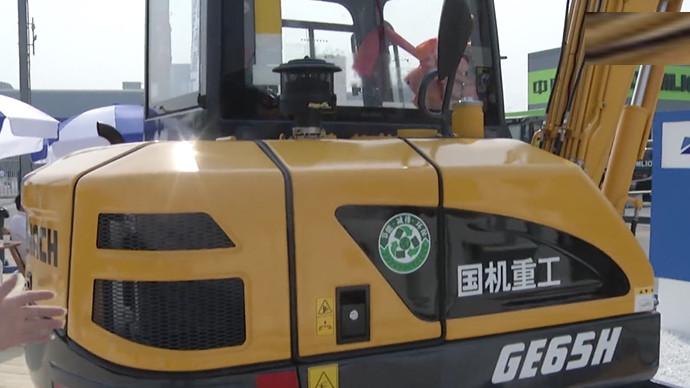 2017BICES:国机重工GE65H小挖参数详解