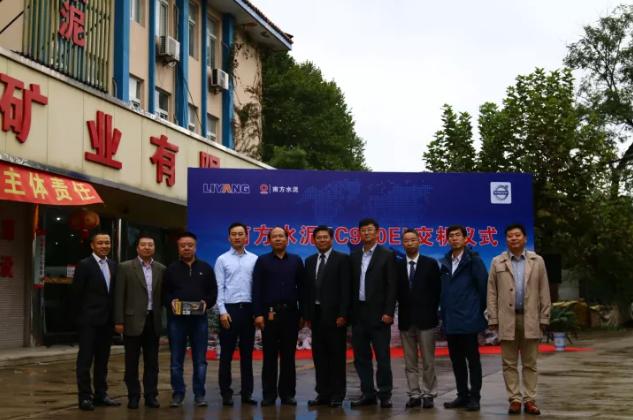 VOLVO最大的挖掘机EC950EL正式进入浙江