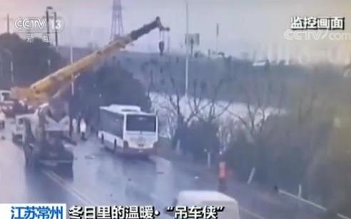 """江蘇常州 吊車司機""""神操作""""開吊車連救數人"""