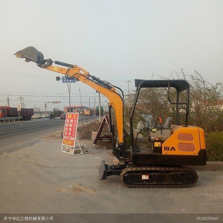 小型挖掘機,履帶式挖掘機園林綠化挖掘機栽挖機