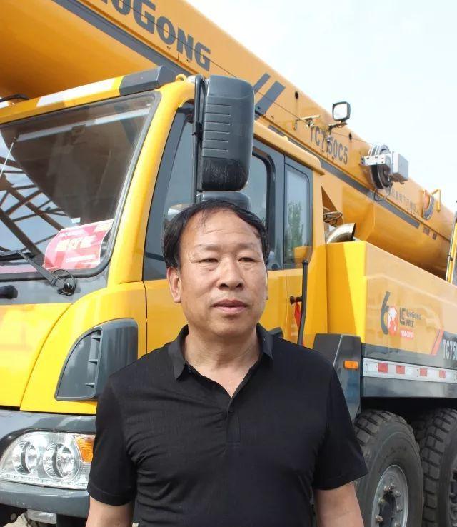 【柳金歲月】赤峰第一臺柳工75噸起重機用戶,是如何評價柳工的?