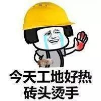 挖掘机司机七夕怎么过