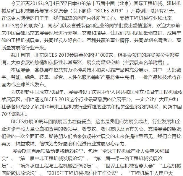 e1060 深圳市百盛兴业科技有限公司 shenzhen luview co,ltd  e1061