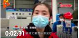 山河智能:自主研發口罩生產線 一分鐘可產200個口罩