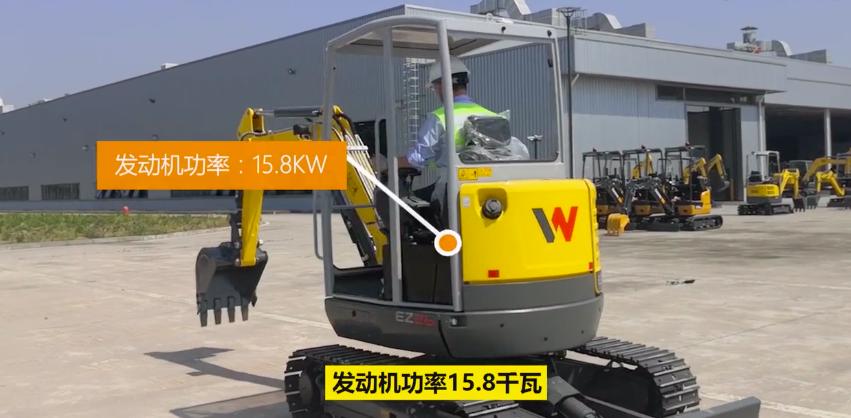 搞机视频:威克诺森EZ26挖机绕机讲解