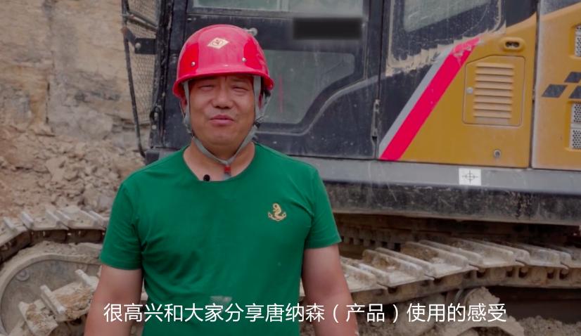 唐纳森滤芯就是省油,长寿命,保护发动机——西安郭师傅