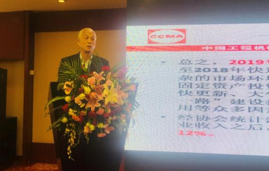 BICES 2021走进系列报道之祁俊会长出席2020年工程运输机械分会及中国汽车工程学会矿用汽车分会年会