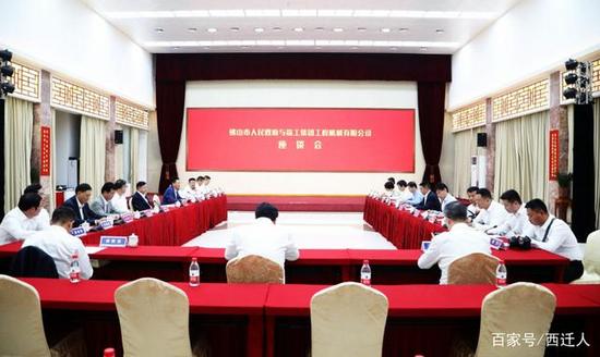 廣東省佛山市人民政府與徐工集團工程機械有限公司簽署合作協議