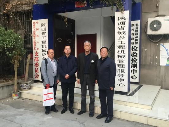BICES 2021走進系列報道之祁俊會長走訪陜西省城鄉工程機械管理服務中心