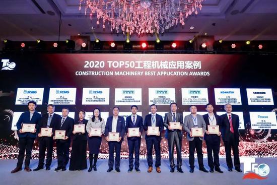 利勃海爾100噸級R9100B及150噸級電驅動R9150B E喜獲TOP50工程機械應用獎