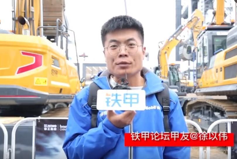 【铁甲评测】为什么搭载康明斯发动机的挖机这么省油?!