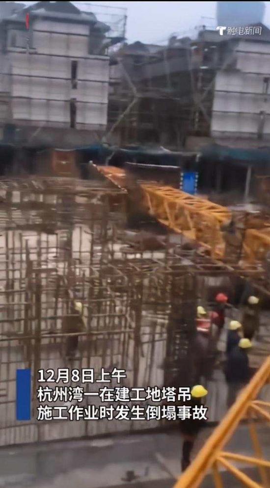 寧波一在建工地發生塔吊倒塌事故,造成2死1