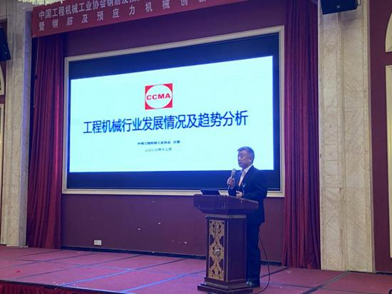 BICES 2021走進系列報道之呂瑩副秘書長出席鋼筋及預應力機械分會年會及論壇