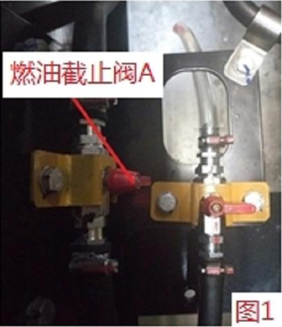 小知識:發動機高壓油路排氣怎么做?