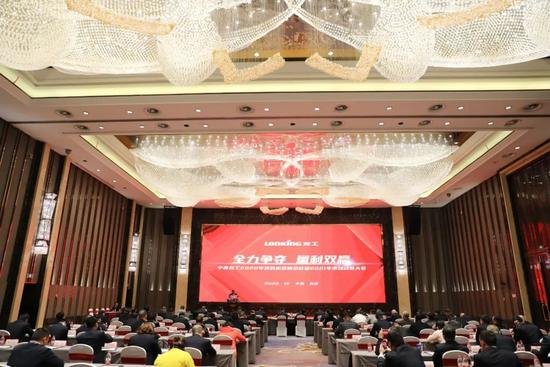 """""""全力爭奪、量利雙贏""""——中國龍工2020年裝載機營銷總結暨2021年市場動員大會在龍巖隆重召開"""
