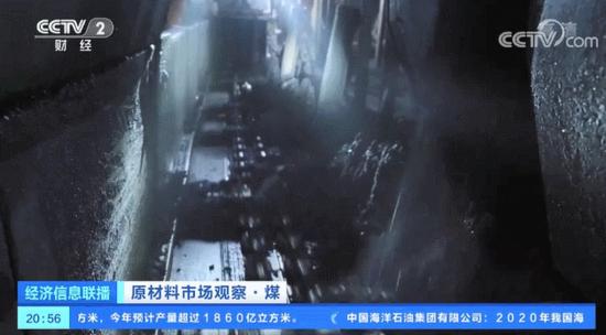【上下游】煤炭价格暴涨近50%!产多少卖多少!千辆货车彻夜排队……它,为何如此火爆?