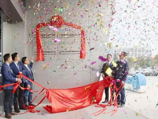 普石勒機械設備制造有限責任公司揭牌儀式