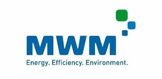 无畏严寒!MWM燃气发电机组助力牡丹江垃圾填埋气发电项目