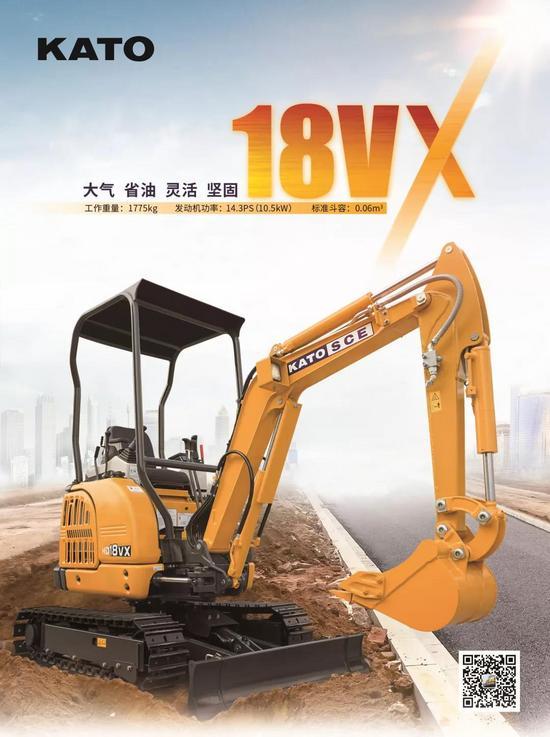 【導購】KATO18VX,石川島升級為加藤,重新定義微挖豪華