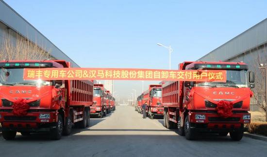 30台汉马H9自卸车交付辽宁客户