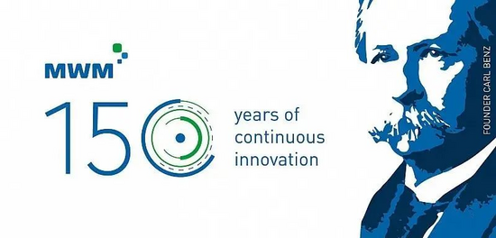 卡特彼勒公司旗下子品牌MWM 迎來150周年