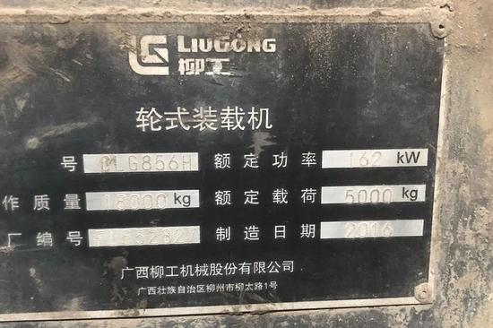 柳工机械LiuGong用户之声|探寻高机龄装载机的长寿秘诀