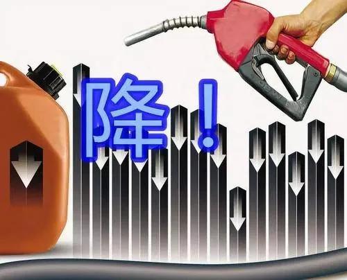 今日油價調整信息:3月24日調整后,全國92、95汽油價格最新售價表