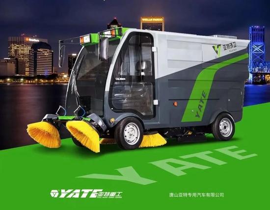 亞特小型掃路機,小身量也有廣用途!