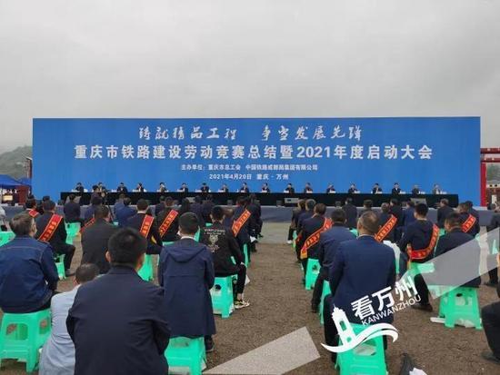 重庆成渝中线高铁、渝西高铁安康至重庆段、重庆东站3个项目如期