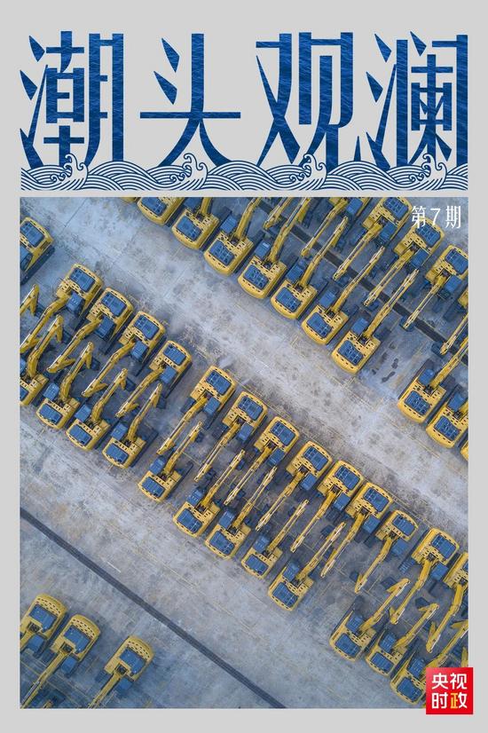 柳工挖掘機丨柳州之變 創新為魂