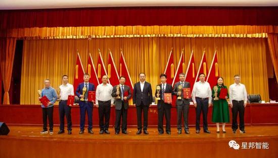 質量第一   星邦智能榮獲第二屆長沙市市長質量獎