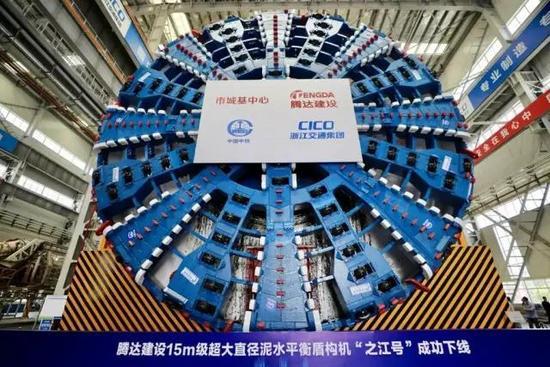 """浙江高端裝備又一力作!4300噸浙產最大盾構機""""之江號""""下線"""