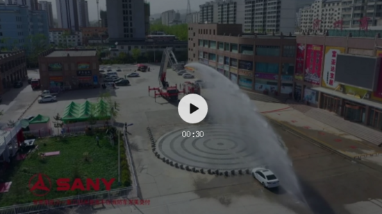高空救援,可達19層!甘肅首批三一55米登高平臺消防車完美交付