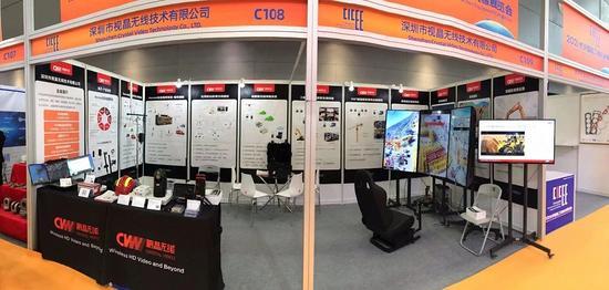 【CICEE 2021】誠邀蒞臨   長沙國際工程機械展進行中