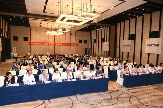热烈祝贺路面行业工程设备及产品服务(重庆)推介会取得圆满成功!